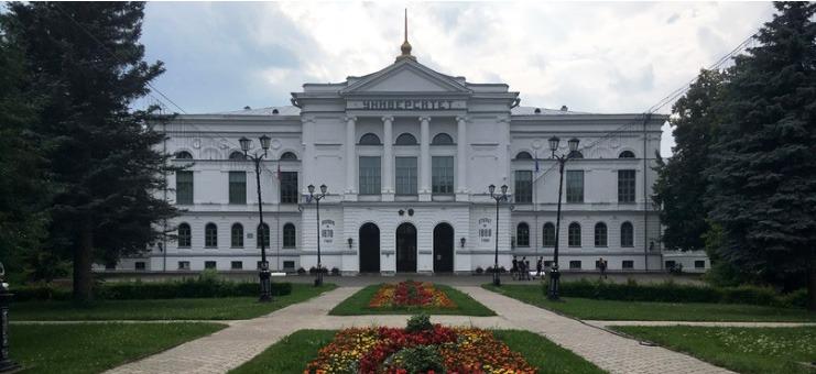 Prédio principal da universidade UET em Tomsk - Rússia